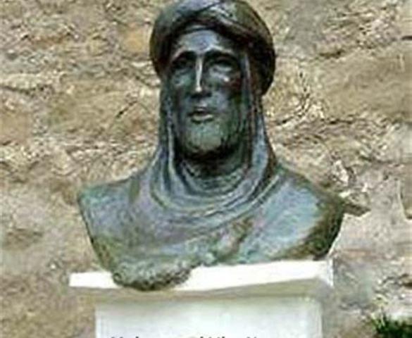 1238 Muhammad I, primer emir del Reino Nazarí de Granada.