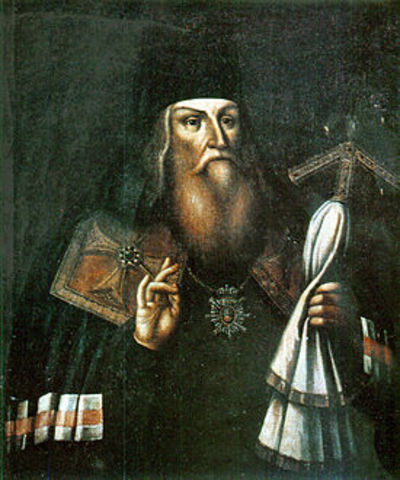 Лазарь Баранович