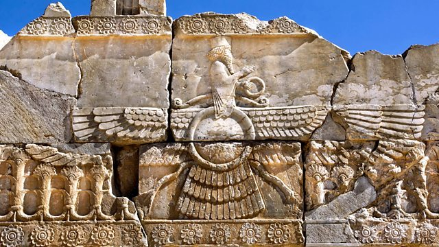 Start of Zoroastrianism