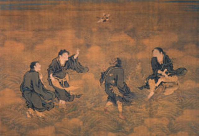 Start of Taoism