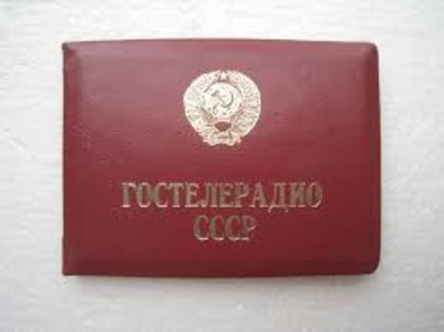 Создание Гостелерадио СССР