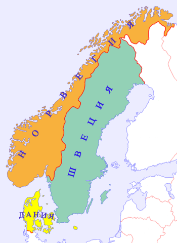 Книгопечатание в Скандинавии