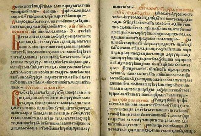 Первая напечатанная кириллицей книга была «Октоих», Польша