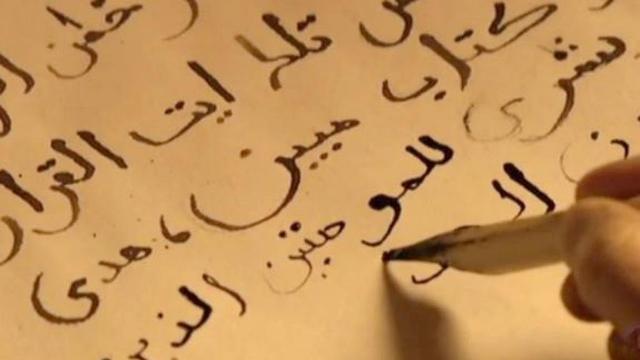 La Escritura.