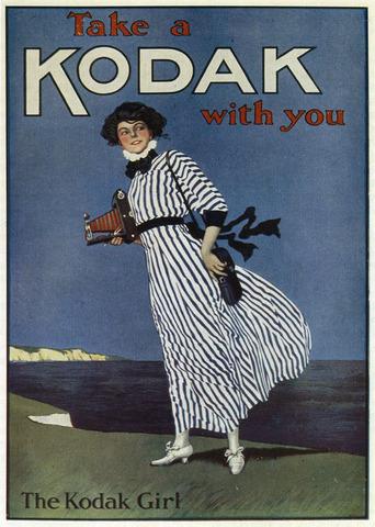 Publicidad: Kodak en medios impresos