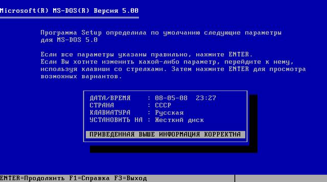 MS-DOS 5.0