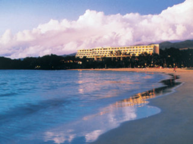 The Hawaii trip