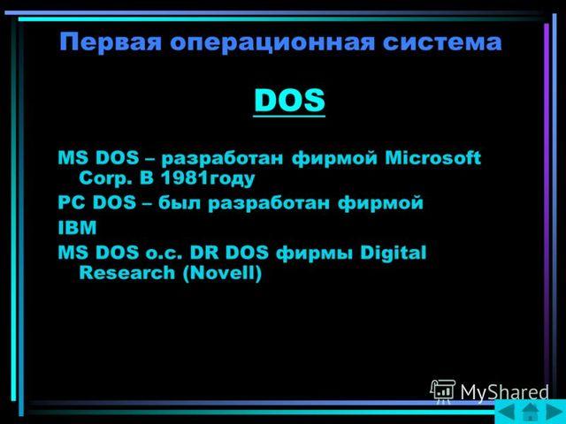 QDOS 0.10