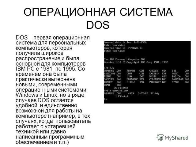 86-DOS 1.0