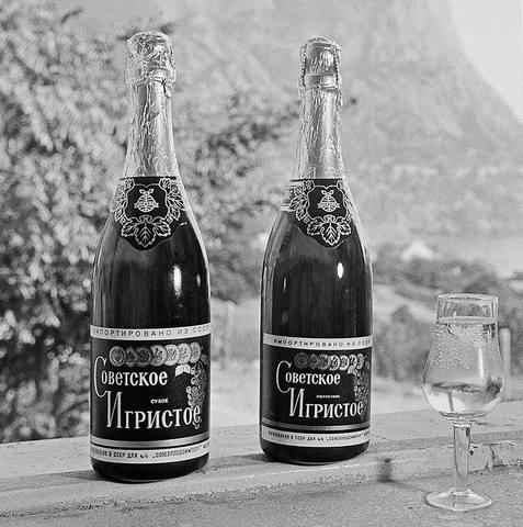 «Советское шампанское»