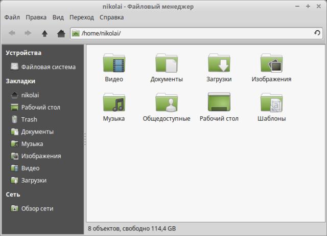 Минимальные системные требования Linux Mint