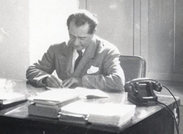 Fundación de la UNIAJC 1933 -1980