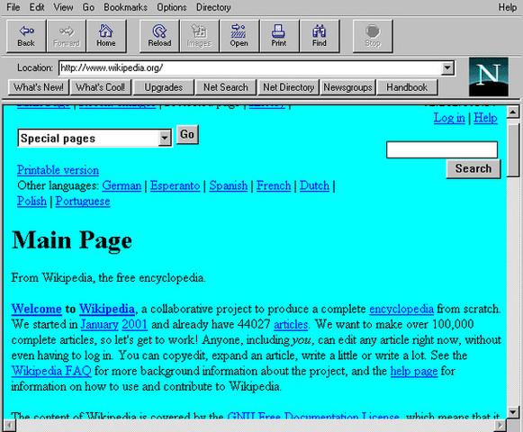 Netscape, el navegador que hizo más por el mercado cuando murió