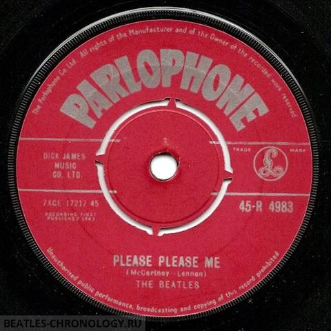 """Сингл """"Please Please Me / Ask Me Why"""""""