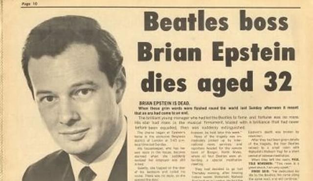 Смерть Брайана Эпстайна