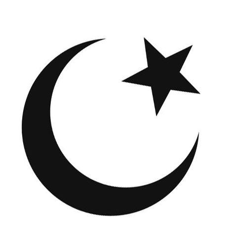 Islamaren jatorria