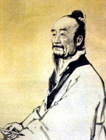 Liu Hui siglo 295ac-225ac