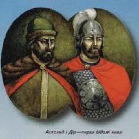 Аскольд и Дир .