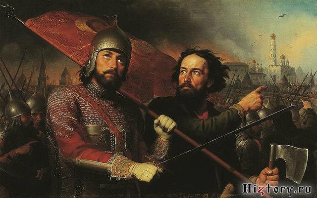 Минин и князь Дмитрий Михайлович Пожарский