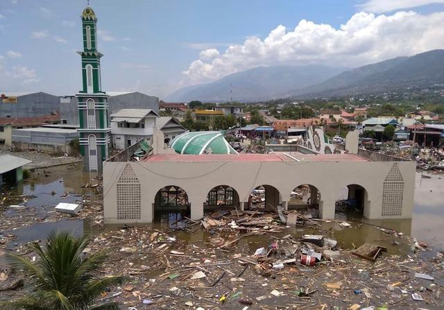 Sulawesi Earthquake
