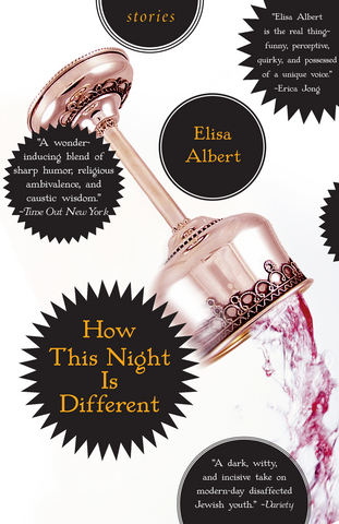 How This Night is Different by Elisa Alpert
