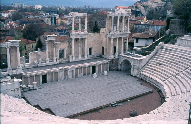 De oprichting van Plovdiv