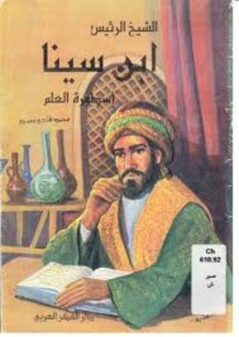 Abul Kamil