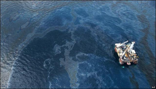 Derrame petrolero más grande en la historia de México