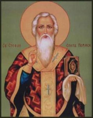 Стефан Великопермский