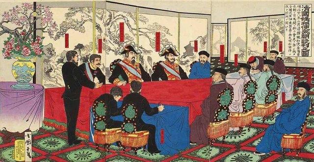 Treaty of Shimoneski