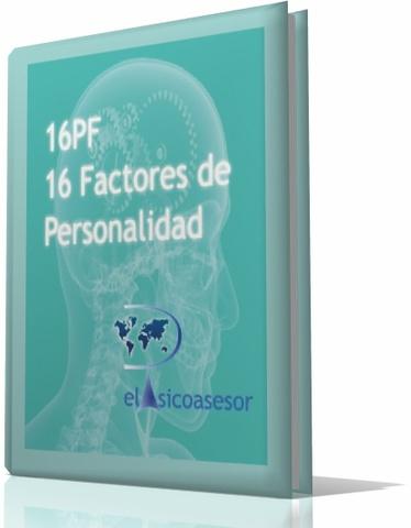 El cuestionario de 16 factores de la personalidad de Catell
