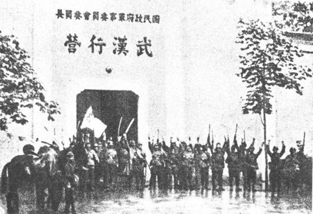 Capture of Wuhan