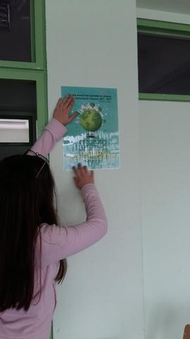 4η Συνάντηση Περιβαλλοντικής Εκπαίδευσης