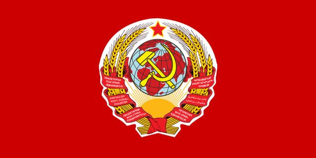 1922 - A Criação da União das Repúblicas Socialistas Sovíeticas (URSS-União Soviética)