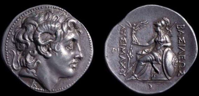 The Coin of Lysimachus showing Alexander the Great