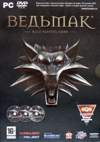 Релиз игры «The Witcher»