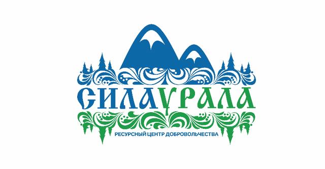 Программа развития добровольчества (волонтерства) в Свердловской области