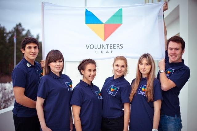 волонтеры Урала
