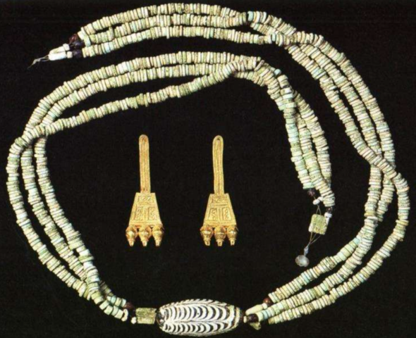 Cremation Burial in Athenian Agora 850 BC