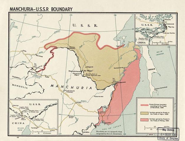 China: The Treaty of Aigun