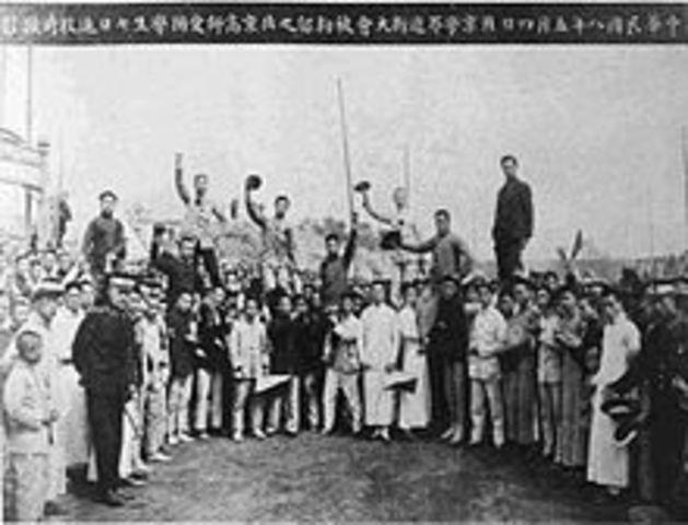 China: May Fourth Movement