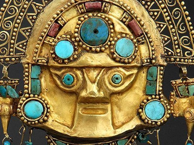 The Beginning of the Inca Civilization