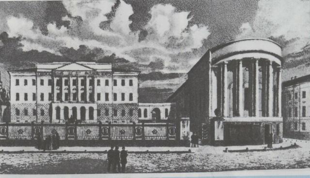 Обучение в Петербурге