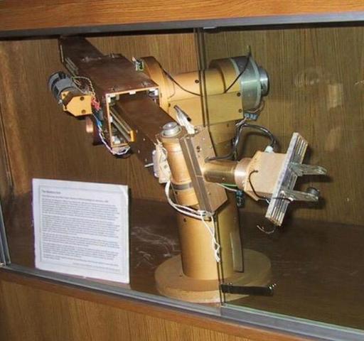 Standford Arm