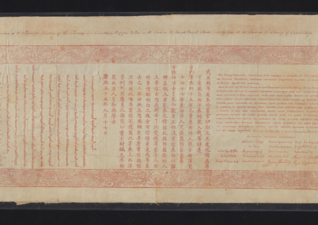 Kangxi Sends Letter to Pope Clement XI