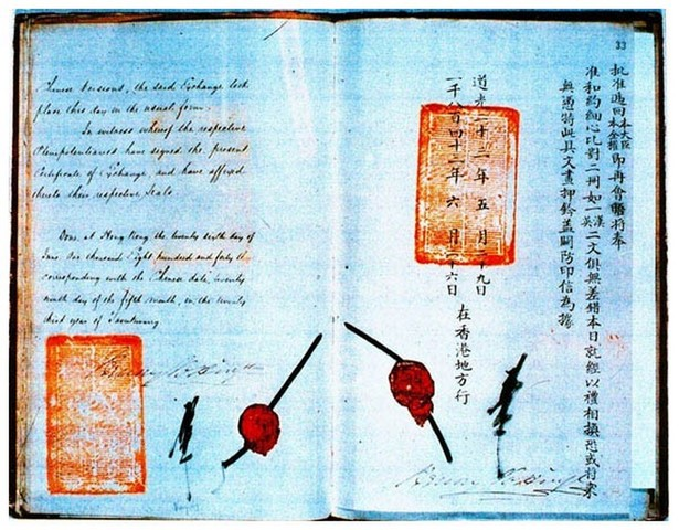 Treaty of Nanjing-The right to send missionaries and build Churches