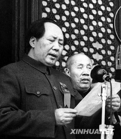 Peoples Republic of China established