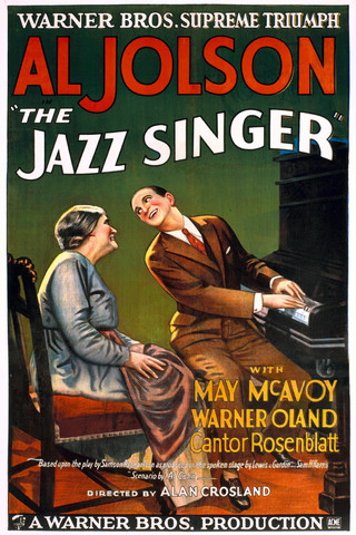 """The first film with sound """"the jazz singer"""" debuts"""