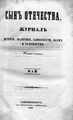 """«Письмо к издателю """"Сына отечества""""»"""