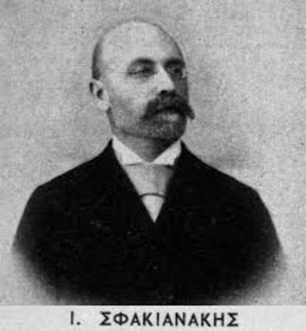 Ο Ιωάννης Σφακιανάκης καλεί τους Κρήτες να στηρίξουν τους επαναστάτες